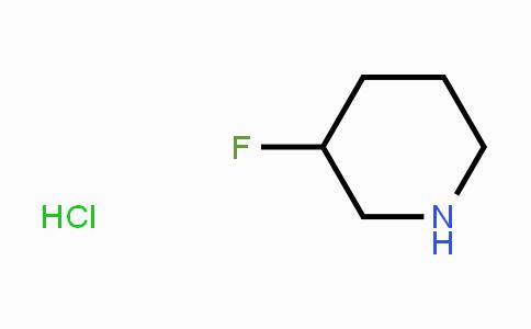 737000-77-0 | 3-Fluoropiperidine hydrochloride