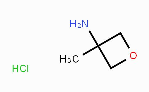 1363404-87-8 | 3-Methyl-3-oxetanamine hydrochloride
