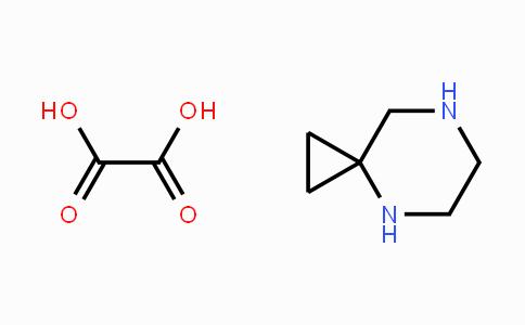1389264-25-8 | 4,7-Diaza-spiro[2.5]octane oxalate