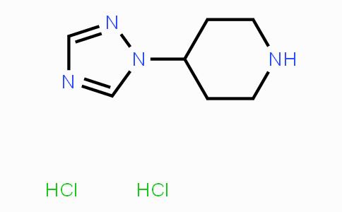 158655-26-6 | 4-(1H-1,2,4-triazol-1-yl)piperidine dihydrochloride