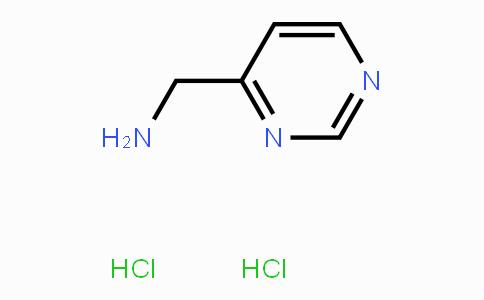 618446-08-5   4-Aminomethylpyrimidine dihydrochloride