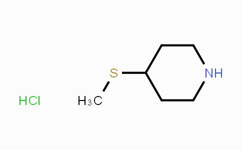 208245-70-9 | 4-Methylthiopiperidine hydrochloride