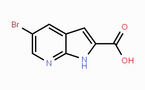 1222175-20-3 | 5-Bromo-7-azaindole-2-carboxylic acid