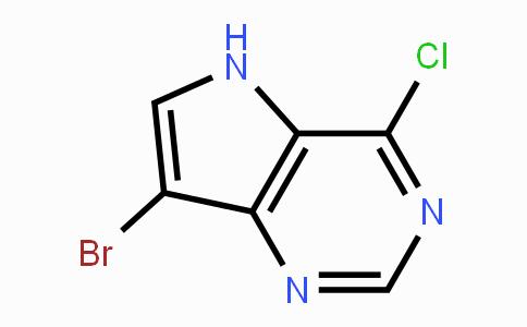 1032650-41-1 | 7-Bromo-4-chloro-5H-pyrrolo[3,2-d]pyrimidine