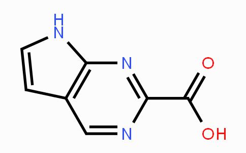 1314723-98-2 | 7H-Pyrrolo[2,3-d]pyrimidine-2-carboxylic acid