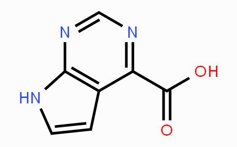 DY444461   1005206-17-6   7H-Pyrrolo[2,3-d]pyrimidine-4-carboxylic acid