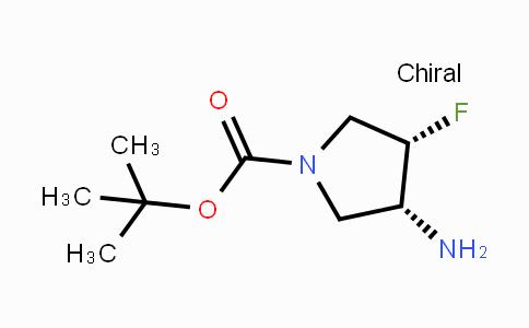 1431720-86-3 | cis-1-Boc-3-amino-4-fluoropyrrolidine