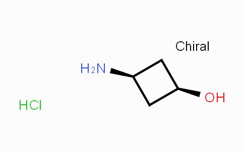 1219019-22-3 | cis-3-Aminocyclobutanol hydrochloride
