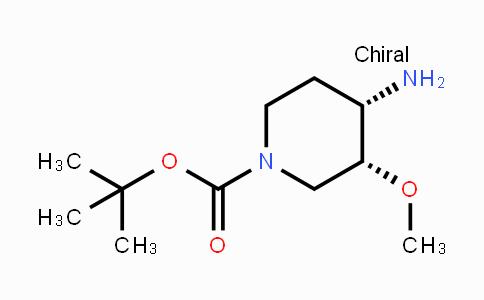1171124-68-7 | cis-4-Amino-1-Boc-3-methoxypiperidine