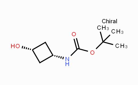 MC444483 | 389890-43-1 | 顺式-3-BOC氨基环丁醇