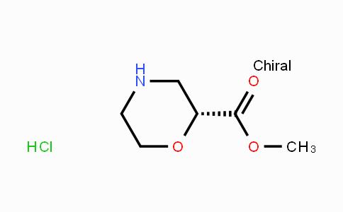 1352709-55-7 | Methyl (R)-morpholine-2-carboxylate hydrochloride