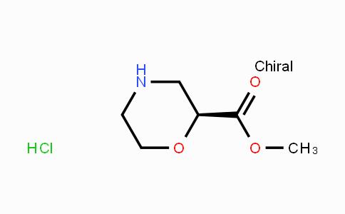1417789-45-7 | Methyl (S)-morpholine-2-carboxylate hydrochloride
