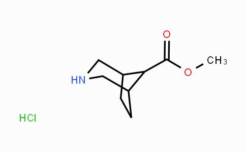 1403766-94-8 | Methyl 3-azabicyclo[3.2.1]octane-8-carboxylate hydrochloride