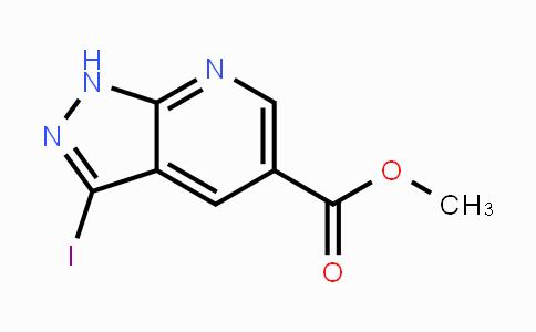 1221288-25-0 | Methyl 3-iodo-1H-pyrazolo[3,4-b]pyridine-5-carboxylate