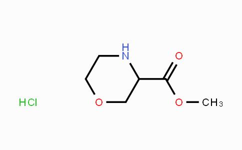 1214686-81-3 | Methyl morpholine-3-carboxylate hydrochloride