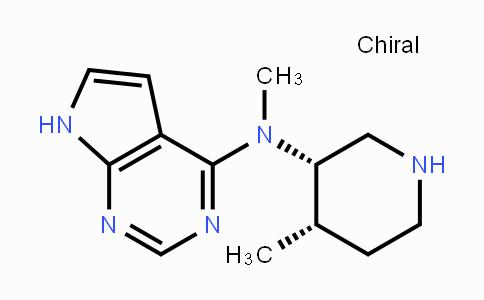 384336-73-6 | N-甲基-N-((3S,4S)-4-甲基哌啶-3-基)-7H-吡咯并[2,3-D]嘧啶-4-胺