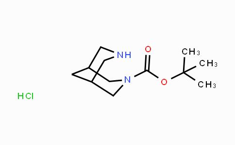 1523617-92-6 | tert-Butyl 3,7-diazabicyclo[3.3.1]nonane-3-carboxylate hydrochloride
