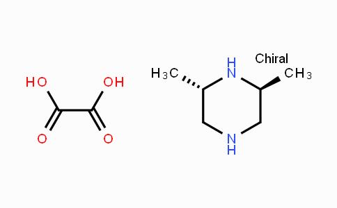 DY444588 | 1523530-70-2 | trans-2,6-Dimethylpiperazine oxalate