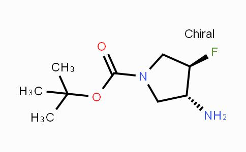 1363382-79-9 | trans-1-Boc-3-amino-4-fluoropyrrolidine