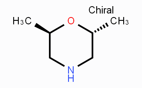 6485-45-6 | trans-2,6-Dimethylmorpholine