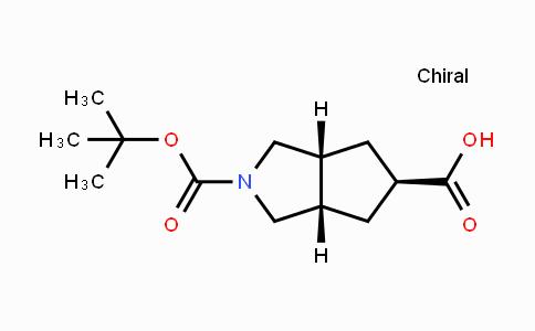 1401464-09-2 | trans-2-Boc-hexahydro-cyclopenta[c]pyrrole-5-carboxylic acid