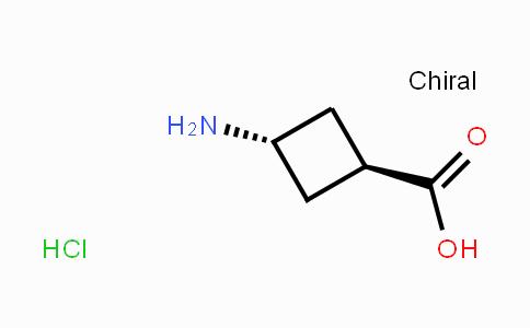 84182-60-5 | trans-3-Amino-cyclobutanecarboxylic acid hydrochloride