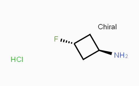1408075-99-9 | trans-3-Fluorocyclobutanamine hydrochloride