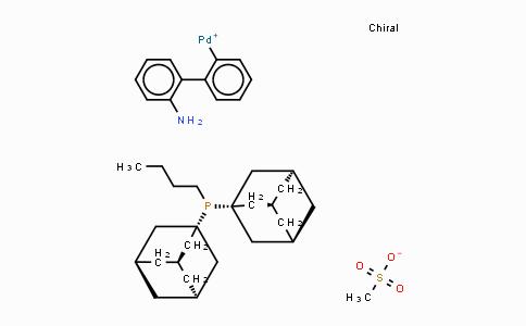 甲磺酸[正丁基二(1-金刚烷基)膦](2-氨基-1,1'-联苯-2-基)钯(II), cataCXium A Pd-G3