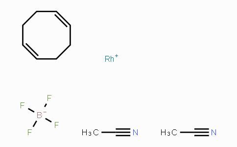 32679-02-0 | Bis(acetonitrile)(1,5-cyclooctadiene)rhodium(I) tetrafluoroborate