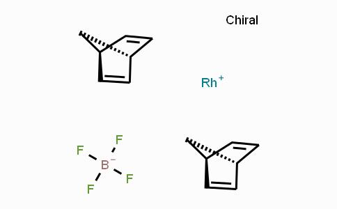 36620-11-8 | Bis(norbornadiene)rhodium(I) tetrafluoroborate