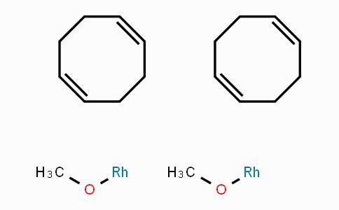 MC445003 | 12148-72-0 | 甲氧基(环辛二烯)铑(I)二聚体