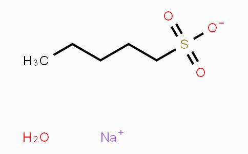207605-40-1 | 1-Pentanesulfonic acid sodium salt monohydrate