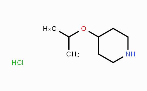 1097146-30-9 | 4-Isopropoxy-piperidine hydrochloride