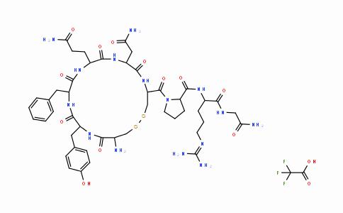 129979-57-3 | Argipressin Acetate