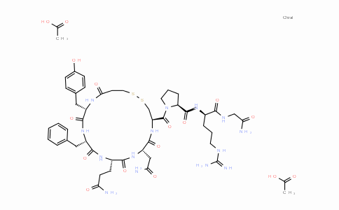 16789-98-3 | Desmopressin Acetate