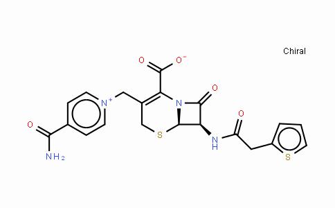 5575-21-3 | Cefalonium Hydrate