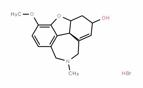 1953-04-4 | 氢溴酸加兰他敏