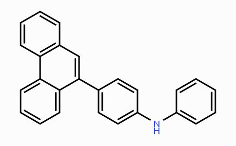 MC446588 | 936916-08-4 | 4-(菲-9-基)-N-苯基苯胺
