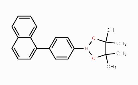 DY446618 | 1028729-05-6 | 4-(Naphthalene-1-yl)phenylboronic acid pinacol ester