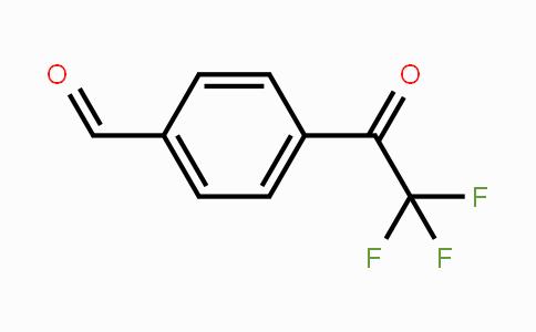 86988-50-3 | 4-(三氟乙酰基)苯甲醛