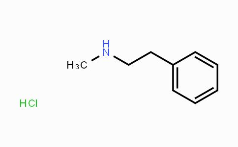 MC446670 | 4104-43-2 | N- 甲基-β- 苯乙胺盐酸盐