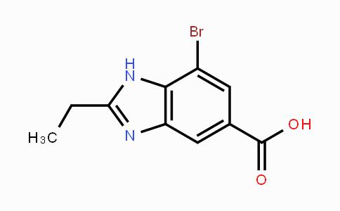 MC446842 | 1378260-23-1 | 7-溴-2-乙基-1H-苯并[d]咪唑-5-羧酸
