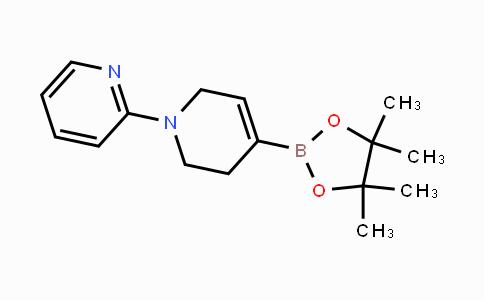 MC446858 | 4-(4,4,5,5-tetramethyl-1,3,2-dioxaborolan-2-yl)-3,6-dihydro-2H-1,2-bipyridine