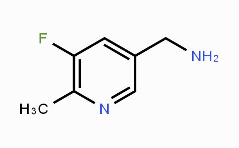 1378656-35-9 | (5-fluoro-6-methylpyridin-3-yl)methanamine