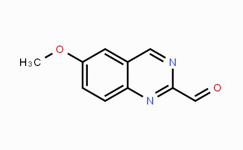 1266119-42-9 | 6-methoxyquinazoline-2-carbaldehyde