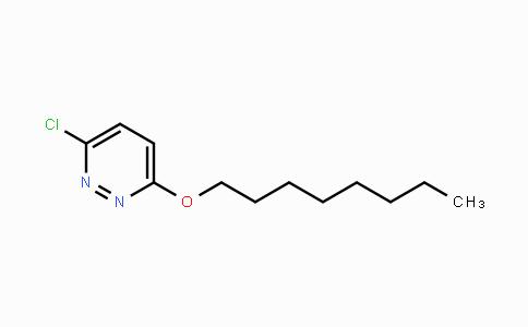 17321-27-6 | 3-chloro-6-(octyloxy)pyridazine