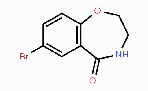 5755-05-5 | 7-bromo-3,4-dihydrobenzo[f][1,4]oxazepin-5(2H)-one
