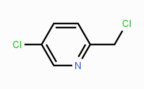 10177-24-9 | 5-chloro-2-(chloromethyl)pyridine