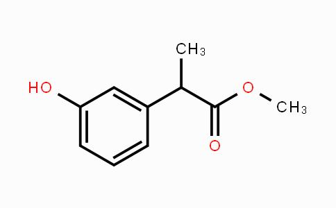 MC446986 | 103324-20-5 | Methyl 2-(3-hydroxyphenyl)propanoate