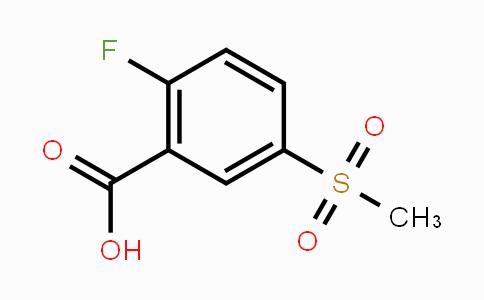 247569-56-8 | 2-fluoro-5-(methylsulfonyl)benzoic acid